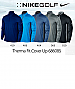 Nike Half Zip Top #686085 Colour Card 2016 with Corporate Logo Service