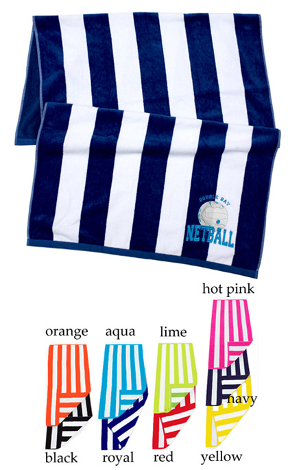 75cm Striped Sports Towels