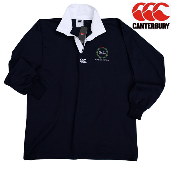 Canterbury Rugby Jerseys (Stock Service)