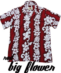 Hawaiian Shirts- Big Flower, Dark Red