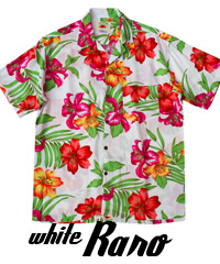 White Raro Hawaiian Shirts