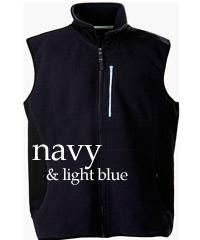 Navy and Light Blue Vest with Wind Stopping Membrane